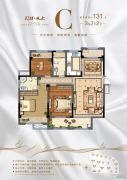 星尚悦湖3室2厅2卫131平方米户型图