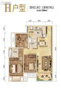 金科星辰3室2厅2卫0平方米户型图