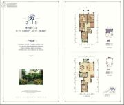 华宇小泉雅舍4室2厅3卫114平方米户型图