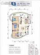 清凤椰林湾3室2厅2卫0平方米户型图