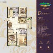 山水龙城三期天筑3室2厅2卫126平方米户型图