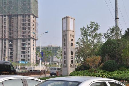 中交樾公馆