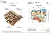 卢浮世家2室2厅2卫102平方米户型图