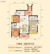 珑城半山3室2厅2卫119平方米户型图