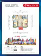 海口万达广场3室2厅2卫110平方米户型图
