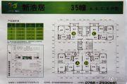 翔顺花园(三区)4室2厅2卫172平方米户型图