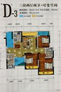 天立学府华庭3室2厅2卫107--125平方米户型图