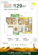碧桂园凤凰半岛(四会)4室2厅2卫129平方米户型图