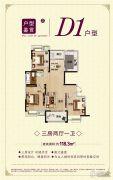 紫金华府 多层3室2厅1卫118平方米户型图