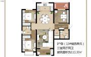 上海公馆旗舰版3室2厅2卫111平方米户型图