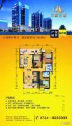 丰源名城3室2厅2卫128平方米户型图