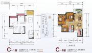 中融大名城3室2厅1卫86平方米户型图