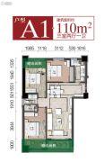 金沙星城3室2厅1卫110平方米户型图