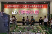 龙城购物公园实景图