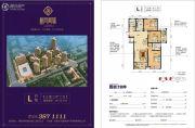 天盛・凤凰城3室2厅2卫0平方米户型图