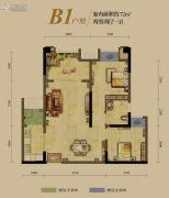 龙湖源著2室2厅1卫72平方米户型图