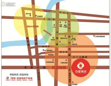 枣阳百盟光彩产业城