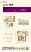 美力城4室2厅2卫196平方米户型图