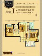 碧水蓝天Ⅱ期蓝山花园2室2厅1卫88--90平方米户型图