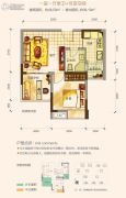名流印象1室1厅1卫48平方米户型图