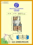 中和金佰3室2厅2卫111平方米户型图