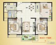 富城湾3室2厅1卫117--118平方米户型图
