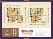 九华新城5室2厅5卫284平方米户型图