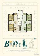 昂展公园里2室2厅1卫89平方米户型图