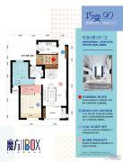 保利罗兰香谷2室2厅1卫0平方米户型图