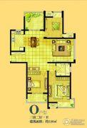 蓝天新苑3室2厅1卫126平方米户型图
