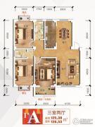 畅和银座3室2厅2卫125--126平方米户型图