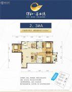 保和墨水湾3室2厅2卫119平方米户型图