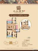 航宇・长江国际3室2厅1卫92平方米户型图