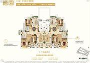 恒大御湖湾3室2厅2卫228--237平方米户型图