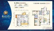 南兴盛世江南乾隆苑3室2厅2卫111平方米户型图
