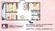 览山丽景3室2厅1卫115平方米户型图