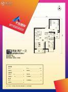 建华城市广场2室2厅1卫65平方米户型图