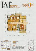 高铁3号4室4厅2卫127平方米户型图
