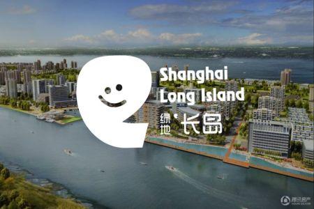 绿地长岛-楼盘详情-上海腾讯房产