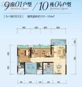 碧桂园・联丰天汇湾4室2厅2卫101--104平方米户型图