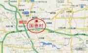 国惠村交通图