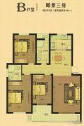 锦绣华庭3室2厅2卫120平方米户型图