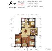 达多大都汇4室2厅2卫138平方米户型图