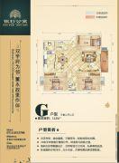 银杉公寓3室2厅2卫123平方米户型图