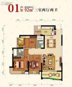 名门壹号3室2厅2卫92平方米户型图