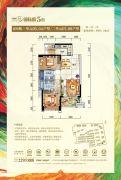 中集国际城五期2室2厅2卫94平方米户型图