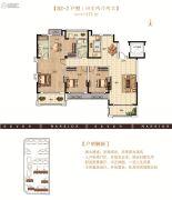 安阳中建柒号院・怡园4室2厅2卫177平方米户型图