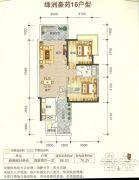绿洲豪苑2室2厅1卫86平方米户型图