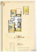 君悦府2室2厅1卫88平方米户型图