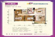 湖北恩施国际服装城3室2厅2卫103平方米户型图